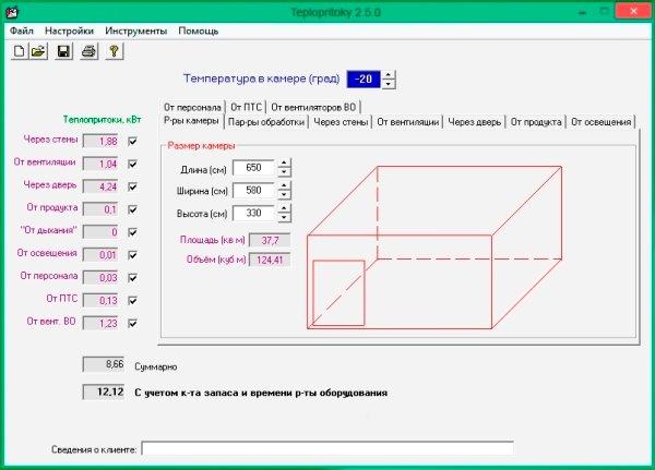 скриншот программы Теплопритоки (Teplopritoky)