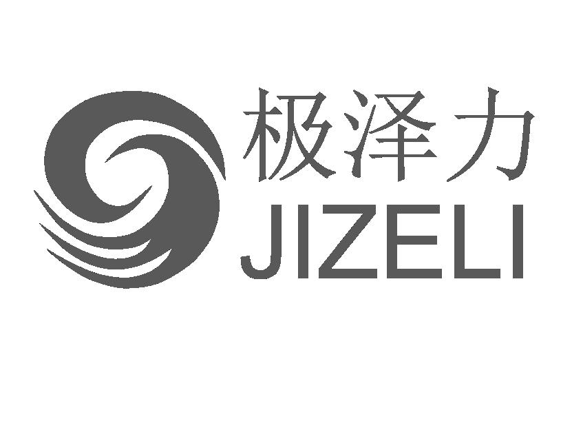 JIZELI логотип ч.б
