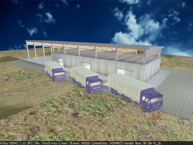 Проектирование холодильных хранилищ