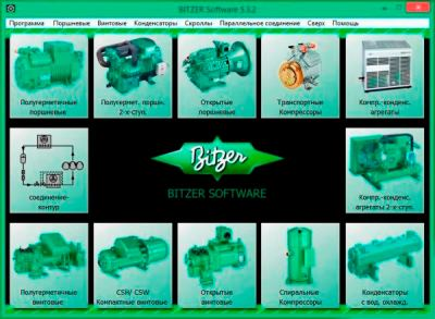 Bitser Software 5.5.2