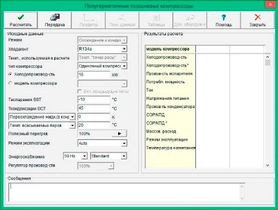 Bitzer Software 5.5.2