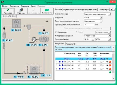 TITZER Software 5.5.3
