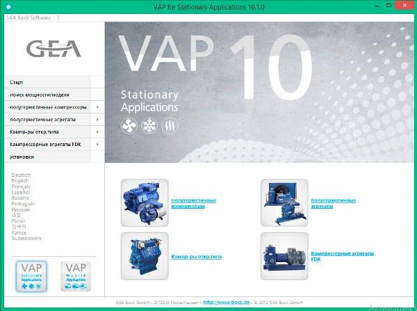 Главная страница программы GEA Bock Sovtware 10