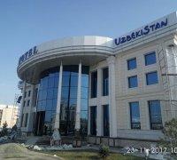Гостиница Узбекистан г.Ургенч