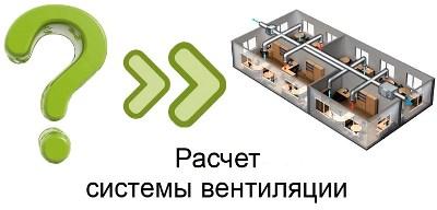 Проектирование системы вентиляции в Узбекистане