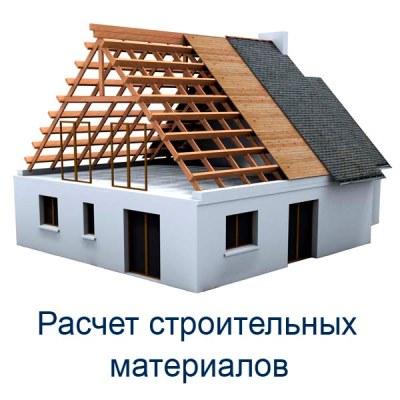 Расчет строительных материалов в Узбекистане