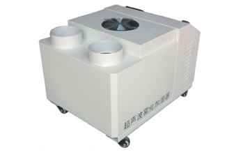 Industrial air humidifiers